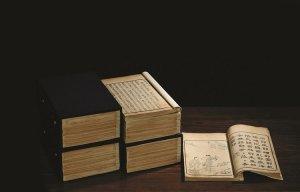 Cuốn sách cổ được đấu giá lên đến 80 tỷ đồng tại Bắc Kinh