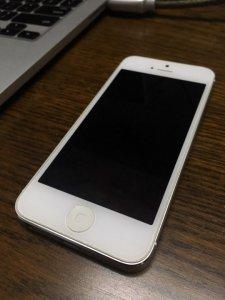 iPhone 5 Silver quốc tế Nhật bộ nhớ khủng 64GB, còn đẹp giá cũng đẹp