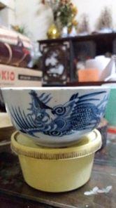 Bát Trung Hoa phượng thư cổ