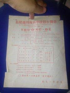 5 tờ giấy sài gòn - chợ lớn xưa