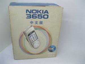 Nokia 3650 Fullbox hàng hiếm cực độc