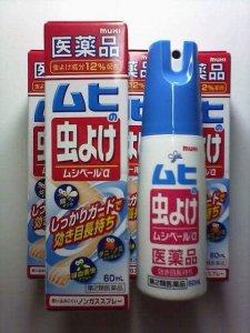 Thuốc xịt chống muỗi Muhi Nhật