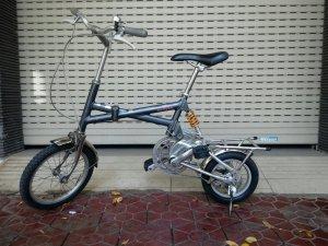 Xe đạp Xếp - Hàng bãi Nhật