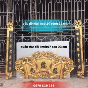 """Sản Phẩm - bộ hoàng phi câu đối """" Đức Liu Quang """" ý nghĩa - lh 0979 839 286"""
