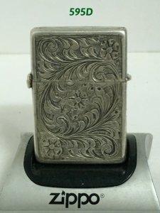 Z.595D_bạc khối Ý ruột Mỹ 53-54 Khắc thủ công hoa văn 5 mặt , hộp gỗ -