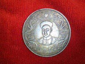 Đồng tiền bạc xưa của Mãn Thanh