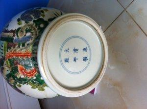 Bình củ tỏi màu Đại Thanh Khang Hy Niên Chế( Mình up lại vì lần trước chưa cc đủ thông tin)