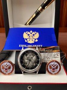 Trình Làng mã số 34 A : Bạc khối 925 thương hiệu Platinok vương miện quốc huy Russia Nga NEW 2017-18