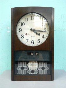 Đồng hồ treo tường MS 18 , SEIKO - Made in JAPAN , nguyên rin