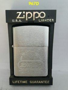 Z.967D-brush chrome 1996- Logo ZIPPO