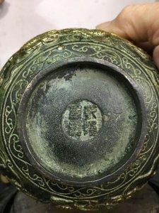 Bát đồng đúc song long cũ đg kính miệng 13.5cm