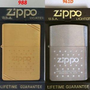 CẶP ZIPPO CÙNG CHỦ ĐỀ -giá 2500k /cặp           —