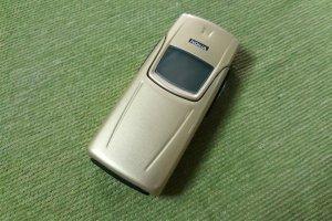 Nokia cổ dòng điện thoại được...