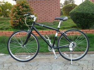 Xe đạp hiệu Giant - Hàng bãi Nhật