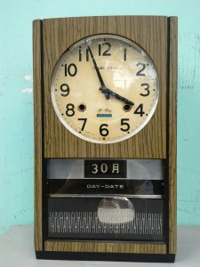 Đồng hồ treo tường MS 19 - Rhythm Japan - Made in JAPAN