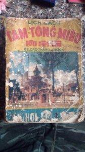 Lịch tam tông miếu năm 1971 tâm Hợi