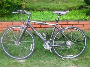 Xe đạp GT - Hàng bãi Nhật