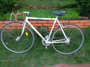 Xe đạp Road Bridgestone trắng - Hàng bãi Nhật