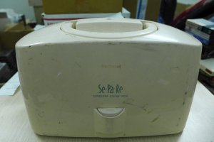 HCM - Q10 - Bán bàn ủi nội địa Nhật National NI - SL33