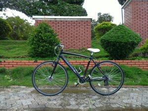 Xe đạp Precision - Hàng Bãi Nhật
