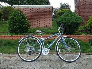 Xe đạp Giant - Hàng Bãi Nhật