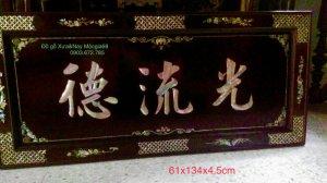 Hoanh-phi-go-mat-nguyen-tam-rat-dep-Mocgia68 (8).jpg