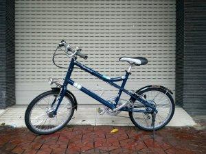 Xe đạp Speed Buster - Hàng bãi Nhật