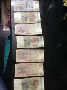 7 tờ tiền giấy của nước thuộc LX cũ giá 200k