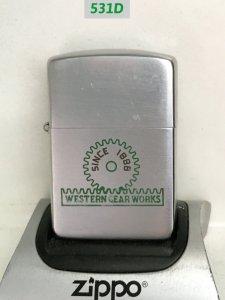 Z.531D-Ba hàng chữ full stamp 53-54