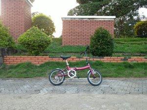 Xe đạp xếp hiệu MINI - Hàng bãi...