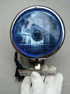 Gáo đèn, chói kính - JAPAN  ( MS 04 )