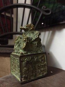 Ấn rồng bằng đồng