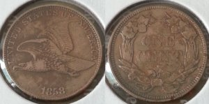 1 cent Flying Eagle 1858