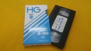 Băng Video VHS ASIA 6 - 1994 (Chủ đề - Giáng sinh đặc biệt)