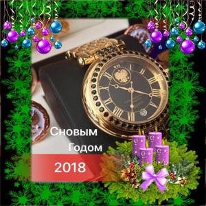 Chúc quý khách năm mới 2018 Hạnh phúc vừa đủ bình an thật nhiều !