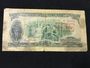 50 đồng 1966