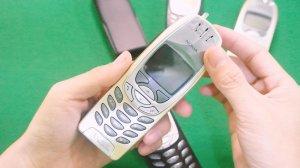 Nokia 6310i nguyên zin