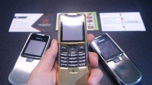 Nokia-8800-anakin-suu-tam-dien-thoai-co-chinh-hang (30).jpg