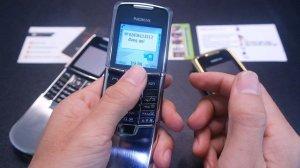 Nokia-8800-anakin-suu-tam-dien-thoai-co-chinh-hang (43).jpg