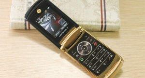 Motorola-V9 (9).jpg