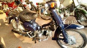 CUSTUM 90 (Đời 2002) Xanh Cửu Long Đẹp. Zin Nguyên Bản Japan 100%