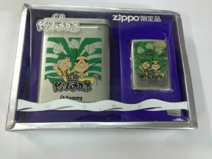 Set zippo limited Sammy 0015