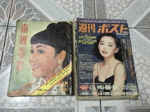 tạp chí điện ảnh Hong Kong 1968