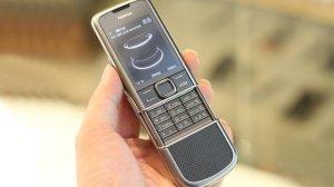 Nokia 8800 Cacbon.jpg