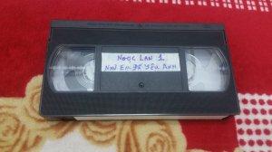 Băng Video VHS Tiếng hát Ngọc Lan 1 (Mây Production phát hành năm 1989)