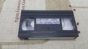 Băng Video VHS Tiếng hát Chế Linh 1993 (Lời kẻ đăng trình)