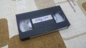 Băng Video VHS Tiếng hát Hương Lan 1995