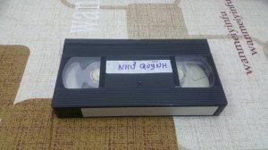 Băng Video VHS Tuyển chọn tiếng hát Như Quỳnh