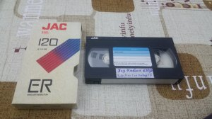 Băng Video VHS Tiếng hát Duy Khánh 1992 (Xuân này con không về)