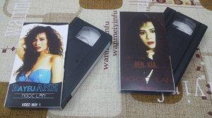 2 Cuốn băng Video VHS Tiếng hát Ngọc Lan 1 và 2 (Mây Productions phát hành năm 1990 và 1991)